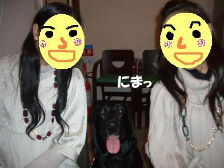 CIMG2685_2.jpg