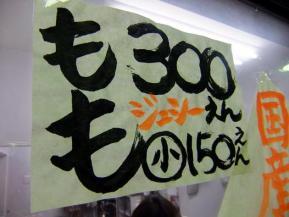 おかん メニュー 2.