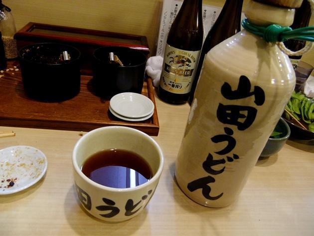山田 出汁