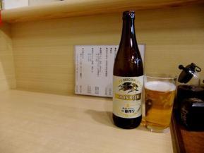 山田 ビール .