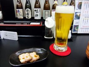 極 ビール .