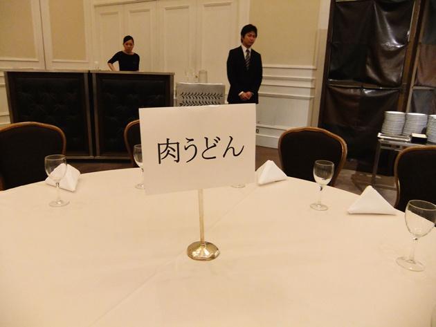 新 テーブル