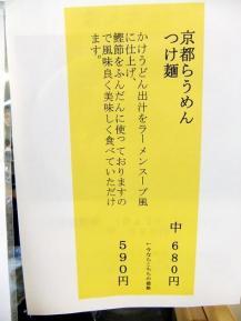 田中 メニュー 3.