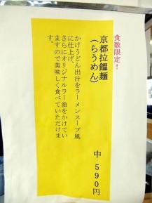 田中 メニュー 2.