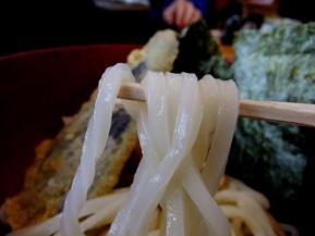 田中 麺 2.