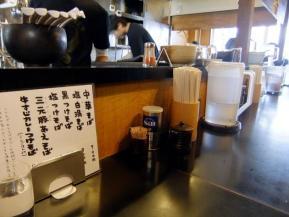 鶴 店 2