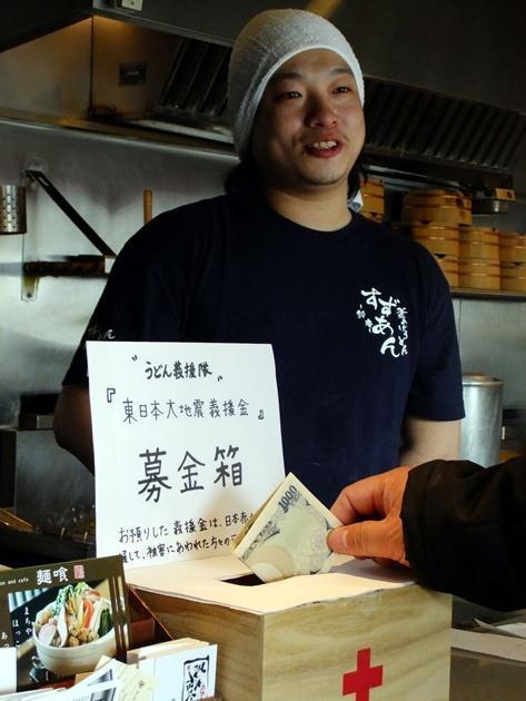 鈴庵 お金