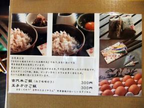 麺 メニュー 4.
