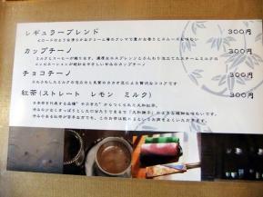 麺 メニュー 6.