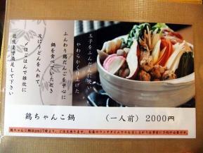 麺 メニュー 7.
