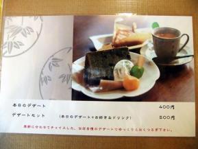 麺 メニュー 5.