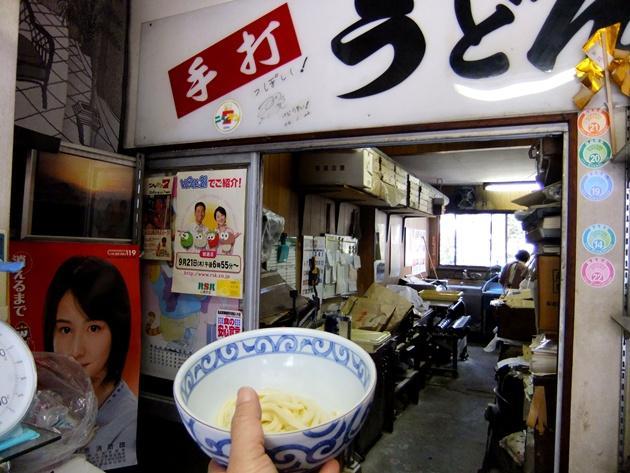 植 麺 2
