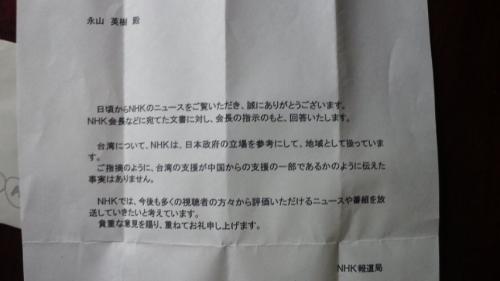 915 ??2011-09-16_12-58-33_convert_20110916171044