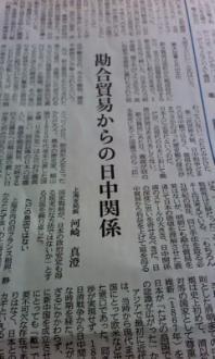 P2011_0529_142807.jpg