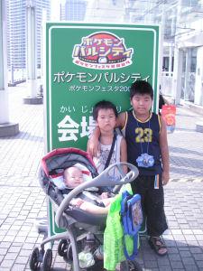 20070817_00.jpg