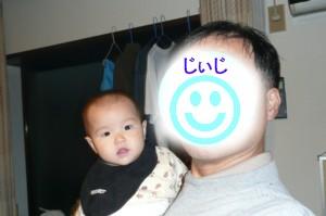20071111_01.jpg