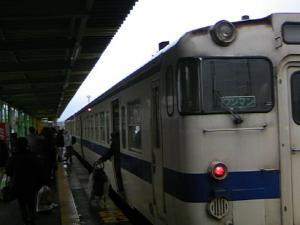 20080226160901