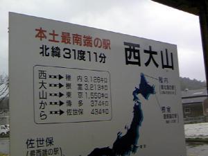20080226161251