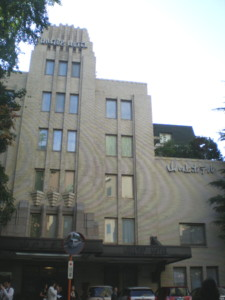 chiyodaku-hilltop hotel2