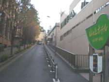 chiyodaku-hilltop hotel1