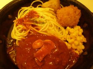 chiyodaku-calorie2.jpg
