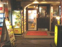 chiyodaku-calorie6.jpg