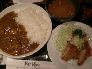 chiyodaku-jiro2.jpg