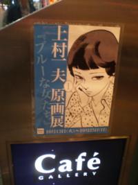 chiyodaku-klein-blue3.jpg