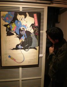 chiyodaku-klein-blue7.jpg