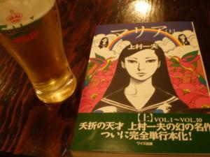 chiyodaku-klein-blue9.jpg