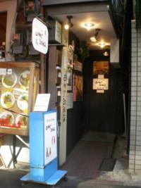 chiyodaku-koseto2.jpg
