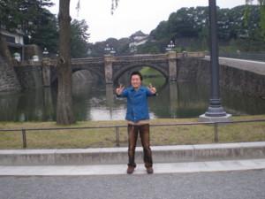 chiyodaku-koukyo70.jpg