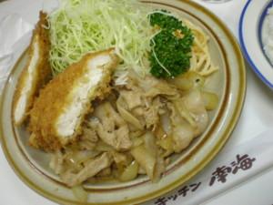 chiyodaku-nankai4.jpg
