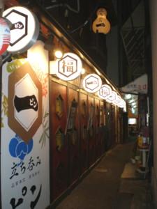 chiyodaku-ochanomizu11.jpg