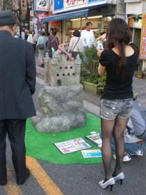 chiyodaku-ochanomizu4.jpg