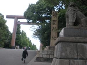 chiyodaku-yasukuni27.jpg