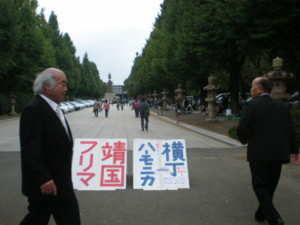 chiyodaku-yasukuni29-.jpg