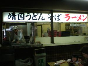chiyodaku-yasukuni33.jpg