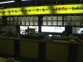 chiyodaku-yasukuni37.jpg