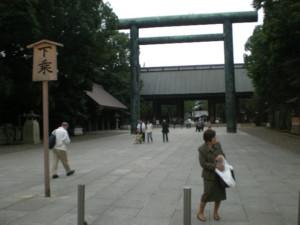 chiyodaku-yasukuni41.jpg