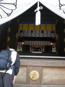 chiyodaku-yasukuni43.jpg
