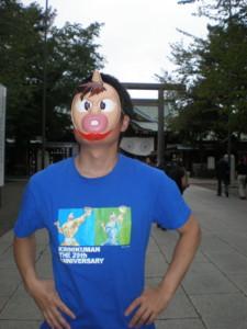 chiyodaku-yasukuni44.jpg
