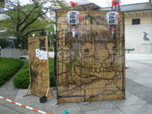 chiyodaku-yasukuni46.jpg