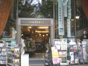 chiyodaku37.jpg
