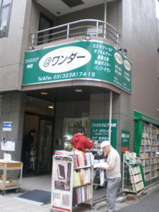 chiyodaku40.jpg