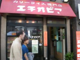 chiyodaku45.jpg