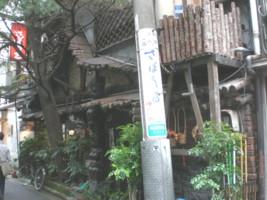 chiyodaku49.jpg