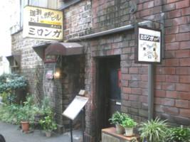 chiyodaku51.jpg