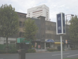 chiyodaku52.jpg