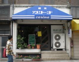 chiyodaku54.jpg